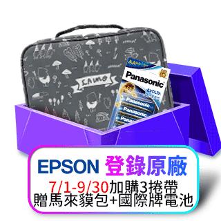 【Kitty超值組】贈3組標籤帶(蘋果款/畫家款/甜心款)【EPSON】LW-K200BL 輕巧經典款標籤機