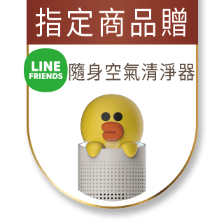 【HUROM】慢磨蔬果機 HB-8888(銀色)【LINE FRIENDS】隨身空氣清淨器(沙莉)