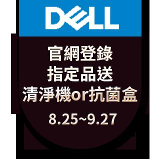 【DELL 戴爾】XPS 13.4吋窄邊框輕薄筆電-冰河銀 XPS13-9310-P2508STW(i5-1135G7/8G/512G/W10P)