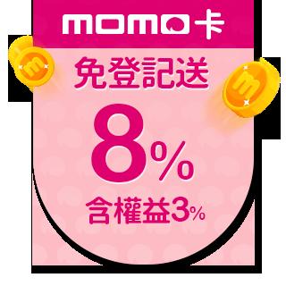 【三好米】十七穀米1.2Kg(2入)
