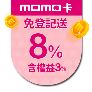 【ecostore】環保洗碗粉2KG-經典檸檬(6入/箱)