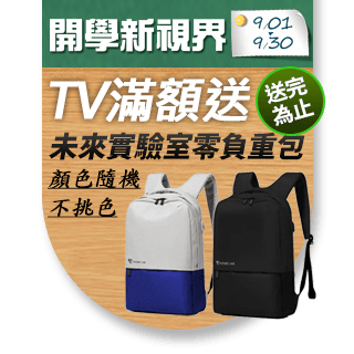 【Panasonic 國際牌】65型4K連網液晶顯示器+視訊盒(TH-65JX750W)