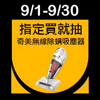 【CHIMEI 奇美】43吋大4K HDR安卓9.0連網液晶顯示器+視訊盒(TL-43R600)