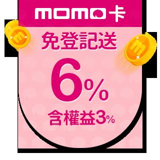 【JOYOUNG九陽】免清洗全自動多功能飲品豆漿機K96(摩卡棕)