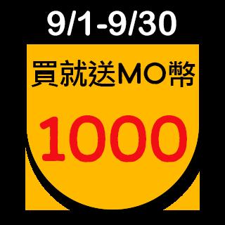 【TOSHIBA 東芝】510公升雙門變頻冰箱GR-A55TBZ(N)