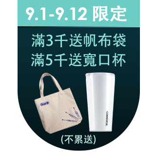 【德國百靈Oral-B】全新亮白3D電動牙刷PRO500
