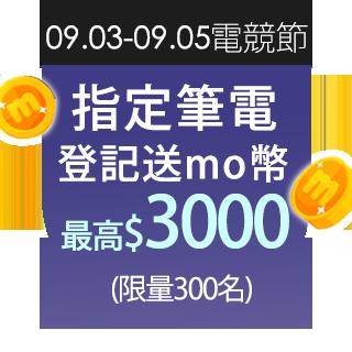 【Lenovo】IdeaPad Gaming 3i 15.6吋筆電 82K100C2TW(i7-11370H/8G/512G SSD/RTX3050Ti 4G/Win10)