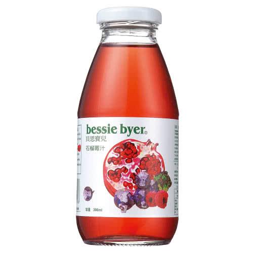 【Bessie Byer】貝思寶兒石榴莓汁300ml*6罐