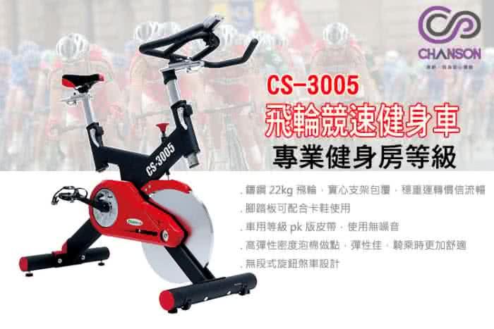 cs-3005-01-1-700.jpg?t=1488365364620