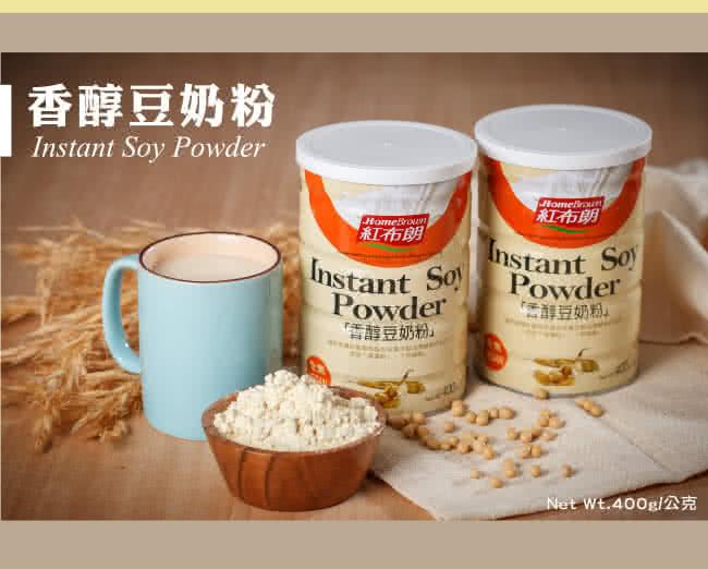 soypowder01.jpg?t=1492422323499