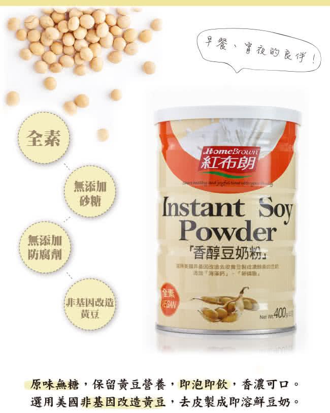 soypowder02.jpg?t=1492422323499