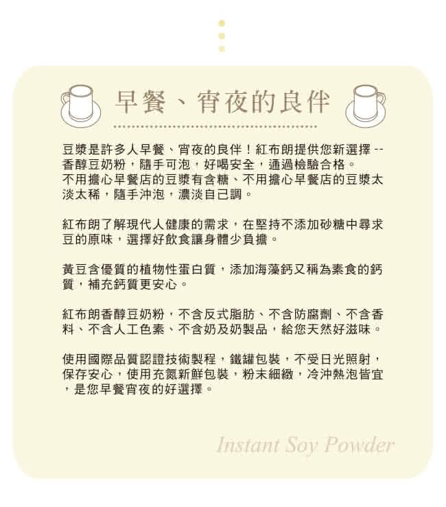 soypowder04.jpg?t=1492422323499