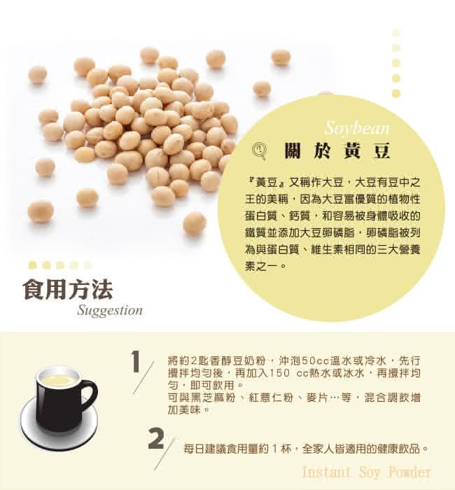soypowder05.jpg?t=1492422323499