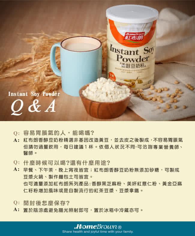 soypowder07.jpg?t=1492422323499