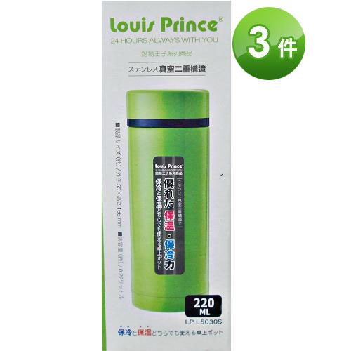 LP-L5030SG-1.JPG