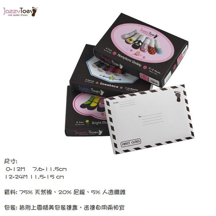 2boxes6_700.jpg