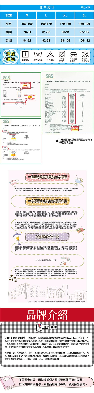 LD-4677-momo-4.jpg?t=1477305320158