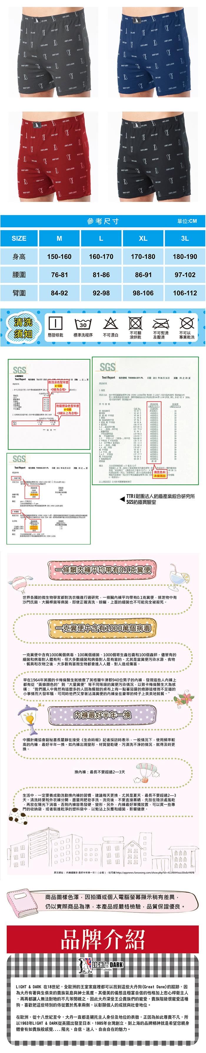 LD-4677-7.jpg?t=1477051116129