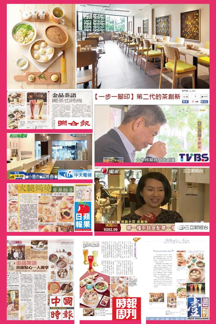 700-news-5.jpg