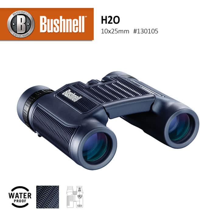 Bushnell-130105-N1-PL5.jpg