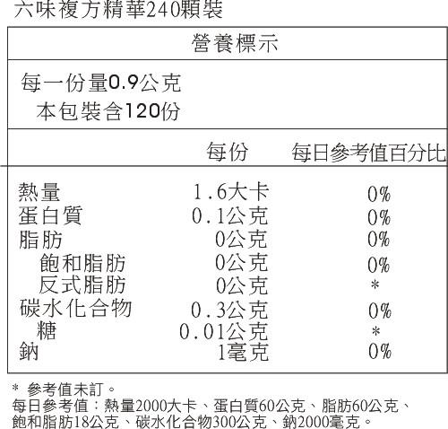 C1390_list.JPG