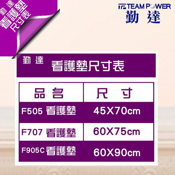 p0279101821640-item-0329xf3x1000x1000-m.jpg