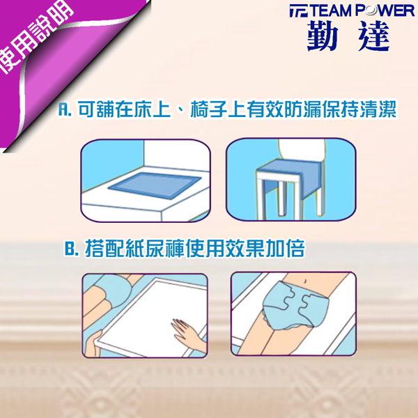 p0279101821640-item-8219xf3x1000x1000-m.jpg