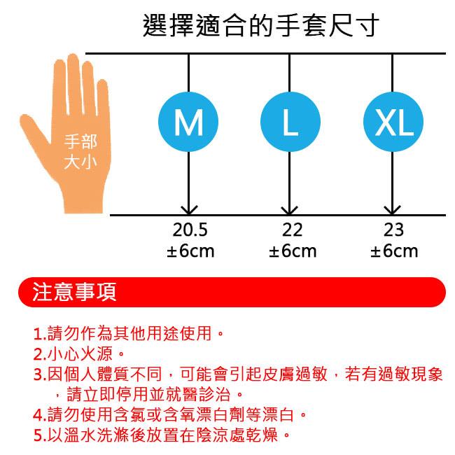 M03-MS100-7.jpg
