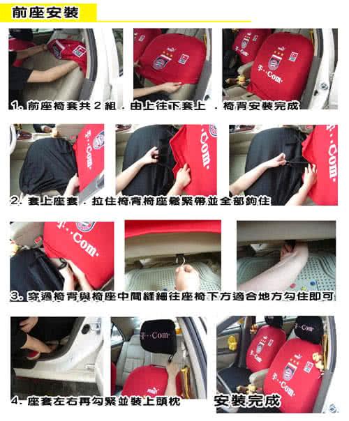 【葵花】量身訂做-汽車椅套-布料-格子A(轎車款第1+2排)