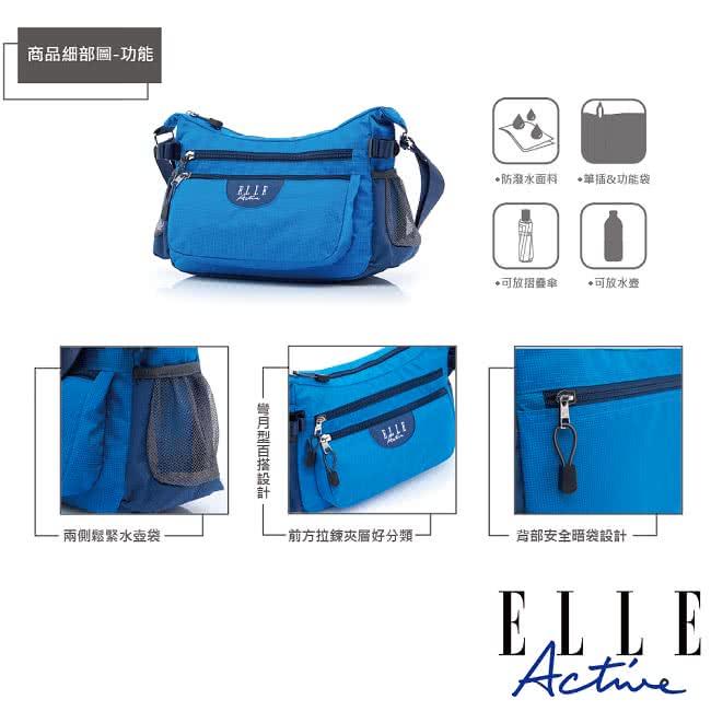 【ELLE active】格紋系列-彎月形側背包/斜背包-大-藍色
