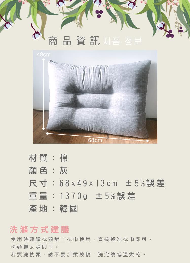 特賣【Conalife】韓國KC認證!舒適好眠蝶型枕 一入
