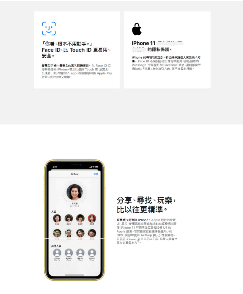 IPHONE 11【128G】另有64G 256G 全新 無卡分期12期專案 可二手機福利機貼換【MINIMI3C】