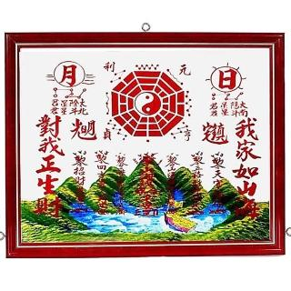 【開運陶源】山海鎮3號 台灣妙妙妙推薦!(38x30cm)