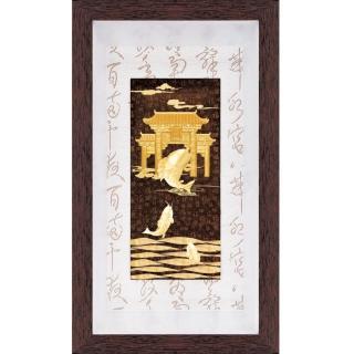 【開運陶源】金箔畫 黃金畫純金彩金系列 82 x 48 cm(魚躍龍門)