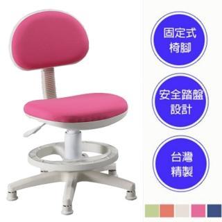 【C&B】知識家兒童成長電腦椅(七色可選)
