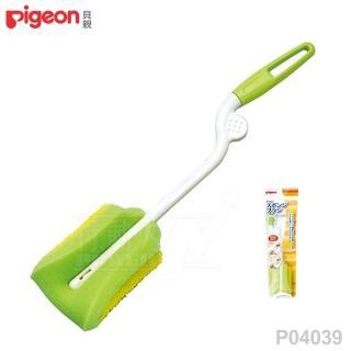 【日本《Pigeon 貝親》】奶瓶清洗刷