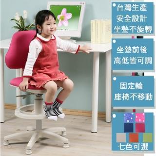 【C&B】天才家安全成長椅(七色可選)