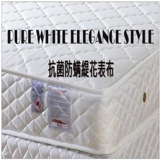 【ESSE御璽名床】防蹣抗菌精緻手工獨立筒床墊(雙人)-防疫好眠