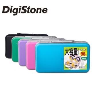 DigiStone 冰凍漢堡盒96片硬殼拉鍊收納包 X 1個