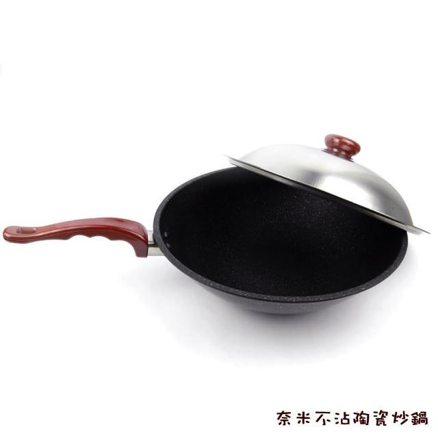 奈米不沾陶瓷炒鍋
