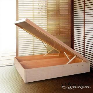 Maslow-白橡特高型 單人掀床架-3.5尺(不含床墊)