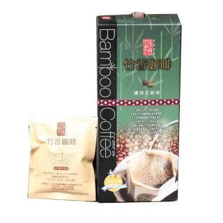 【台東果子狸】竹香咖啡禮盒(濾泡式/2盒)