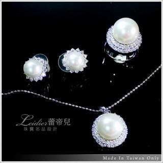 【蕾帝兒珠寶】-圓滿純白貝殼珍珠晶鑽套組