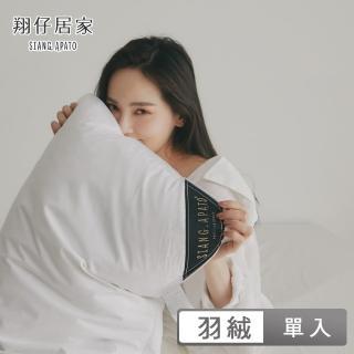【翔仔居家】台灣製 30/70高品質飯店常態羽絨枕/適中款(一入)