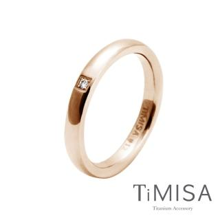 【TiMISA】愛戀 純鈦戒指(雙色可選)