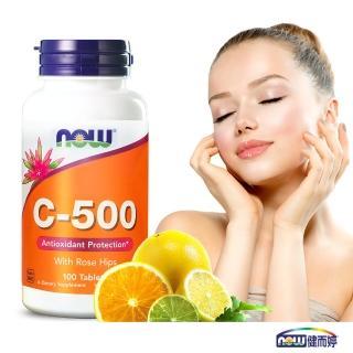 【NOW健而婷】天然維他命C-500+玫瑰果(100顆/瓶)