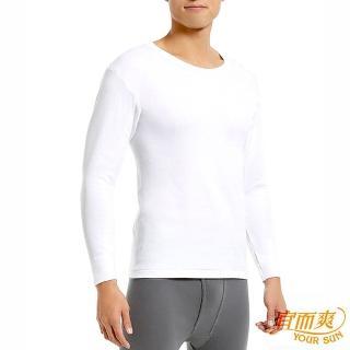 【宜而爽】時尚經典型男舒適厚棉圓領衛生衣-3件組(白S-2XL)