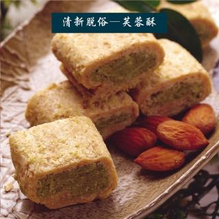 【聖祖貢糖】芙蓉酥(12入/包)