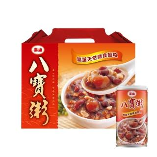 【泰山】八寶粥375g(12入禮盒)