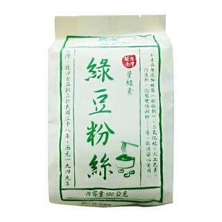 【龍口】葉綠素綠豆粉絲(120g)